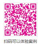 h5打包app演示案例